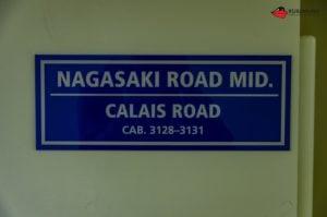 aidaprima-aidaperla-nagasaki-road-2